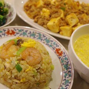 料理の基礎1夜コース(6回コース))中華:炒飯